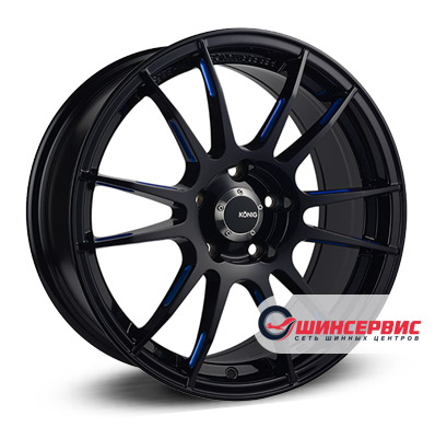 KONIG Torch (SL26)